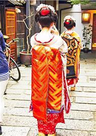 Gejša,  tradice a umění,  Japonsko